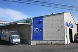 ダスキンレントオールかながわ川崎イベントセンター